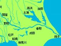 20160411_関東圏_利根川東遷事業_現在_062
