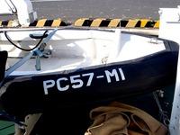 20141019_海上保安庁_千葉_巡視艇PC-57たかたき_1419_DSC03507
