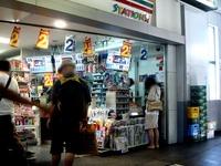 20140819_京急鉄道_駅コンビニ_セブンイレブン_0944_DSC01525