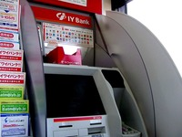 20050423_銀行ATM_現金自動預け払い機_1446_DSC09067