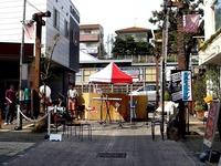 20140524_谷津遊路商店街アート_フリーマーケット_1451_DSC02537T