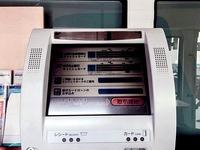 20150905_スルガ銀行_移動型店舗_日野ポンチョ_ATM_020