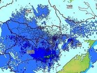 20160118_0205_レーダー雨量計システム_XバンドMPレーダ_012