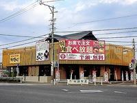 20140316_船橋市宮本2_焼肉きんぐ_食べ放題_210