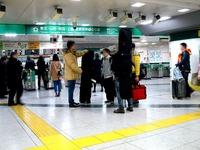 20140221_JR東京駅_新幹線改札口_スノーボード_1925_DSC05971