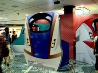 20150805_JR東日本_東京駅_新幹線_巨大顔出し看板_1812_DSC02931