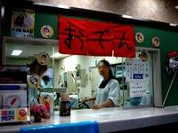 20141025_船橋情報ビジネス専門学校_文化祭_1037_DSC03865