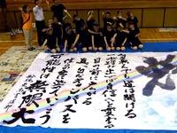 20140914_千葉県立船橋東高校_飛翔祭_1330_13030