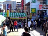 20151004_第42回松戸まつり_松戸駅前_1026_56030
