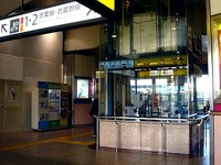 20150110_JR舞浜駅_東京ディズニー_大型エレベータ_1412_DSC04837