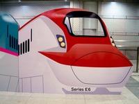 20150928_JR東日本_東京駅_新幹線_巨大顔出し看板_0720_DSC01196
