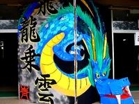 20150919_千葉県立松戸六実高校_松毬祭_文化祭_1113_DSC08704