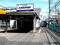 20140511_京成船橋競馬場駅前_ATM_廃止_1326_DSC00062