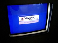 20130601_マイクロソフト社_Windowsサポート切れ_1222_DSC02148