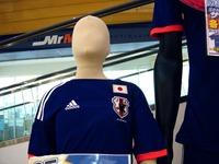 20140617_ワールドカップ_ガンバレサッカー日本代表_2042_DSC07142