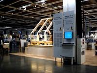 20160614_1941_IKEA_Tokyo-Bay_イケア船橋_DSC05615