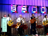 20141214_ミニ音楽祭_エンクラポップギターサークル_1336_DSC02865