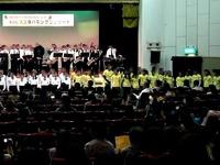 20141130_習志野市立小中学校全員合唱_1546_59010U