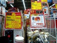 20160209_中国人旅行者_中国春節_爆買い_2055_DSC04729