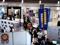 20141011_千葉県_産業教育フェア_ものづくりフェア_1217_DSC01737