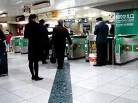 20140221_JR東京駅_新幹線改札口_スノーボード_1926_DSC05974