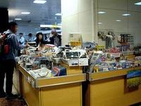 20141012_東京都_JR東京駅_東京鉄道祭_1245_DSC02314