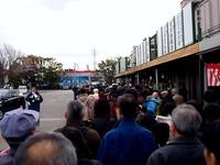 20140201_船橋市中央卸売市場_ふなばし楽市_0850_DSC03464
