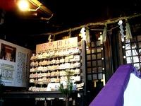 20150103_千葉市花見川区_検見川神社_初詣_1616_DSC04428