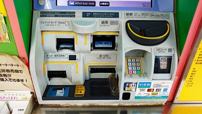 20201004_0843_自動券売機_南船橋駅_JR東日本_DSC00092W