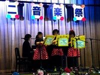 20141214_ミニ音楽祭_船橋キッズウクレレバンド_1154_DSC01887