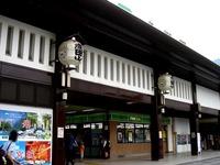 20160702_0904_JR成田駅_京成成田駅_再開発事業_DSC08252T