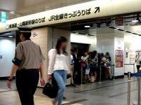 20140904_JR東京駅_ギャレットポップコーンショップス_1859_DSC04364