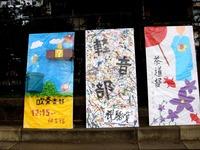 20150919_千葉県立松戸六実高校_松毬祭_文化祭_1110_DSC08680