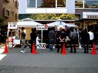 20141025_船橋情報ビジネス専門学校_文化祭_1018_DSC03832