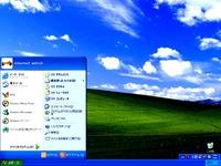 2013123_マイクロソフト社_WindowsXP_062