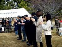 20140112_習志野市袖ケ浦西近隣公園_どんと焼き_1027_DSC00149