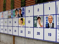 20160720_東京都知事選挙_都知事選_舛添要一辞職後_0932_DSC09964