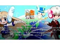 20150929_総務省情報通信_萌えキャラ_012