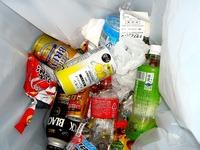 20150225_JR東日本_ゴミ箱分別回収_1847_DSC02669T