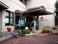 20141109_船橋市薬円台5_薬円台福祉まつり_0942_DSC06870