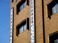 20140914_千葉県立船橋東高校_飛翔祭_0841_DSC06350