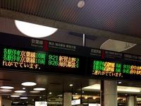 20160925_JR京葉線_東京駅_電光掲示板_ATOS_276