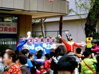 20150404_松戸市六高台の桜通り_六実桜まつり_1235_DSC08390