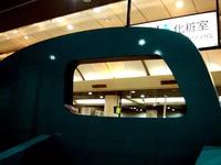 20150928_JR東日本_東京駅_新幹線_巨大顔出し看板_0719_DSC01193