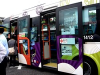20141004_幕張_京成バスお客様感謝フィスティバル_1056_DSC00443