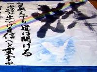 20140914_千葉県立船橋東高校_飛翔祭_1330_13020T