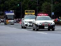 20140223_東京都千代田区有楽町_東京マラソン_1011_42010
