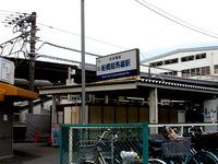20160813_京成本線_船橋競馬場駅_耐震化_1602_DSC00941