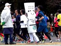 20140223_東京都千代田区有楽町_東京マラソン_1016_30040