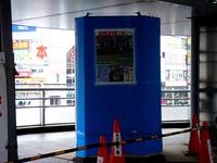 20160319_1635_船橋駅_連絡通路_デジタルサイネージ_DSC09919